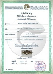 sabun beras susu thailand k.brothers surabaya